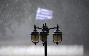 Καιρός: Έκτακτο δελτίο επιδείνωσης! Βροχές και καταιγίδες από σήμερα το απόγευμα!