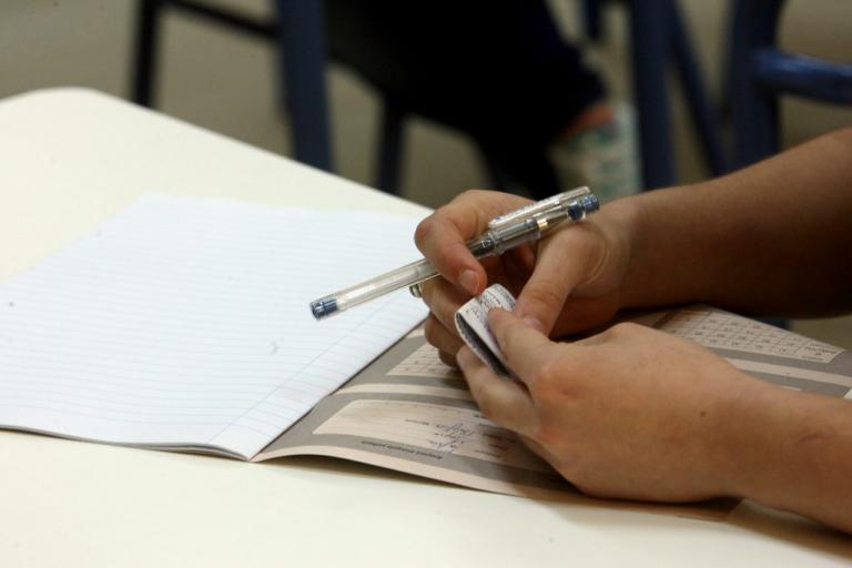 Πανελλαδικές Εξετάσεις: Έρχονται αλλαγές – Η ημερομηνία και τα μαθήματα