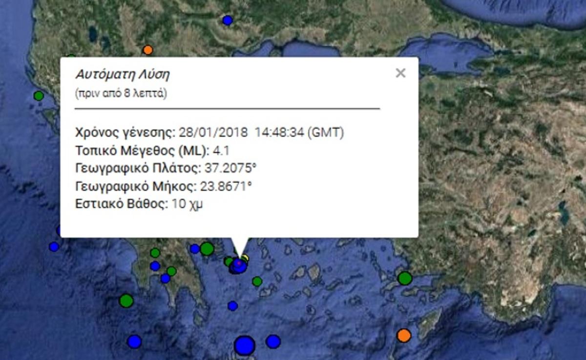 Σεισμός τώρα στην Ύδρα – Αισθητός και στην Αθήνα!   Newsit.gr