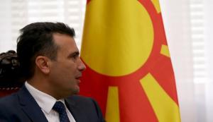 Επιμένει σε δημοψήφισμα ο Ζάεφ: «Πρόσθετη εγγύηση για την Ελλάδα»