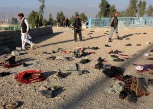Αφγανιστάν: Τουλάχιστον 11 νεκροί και 25 τραυματίες από επίθεση καμικάζι