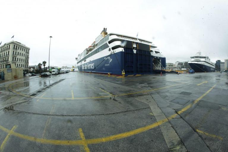 Καιρός: Απαγορευτικό απόπλου στα περισσότερα λιμάνια | Newsit.gr
