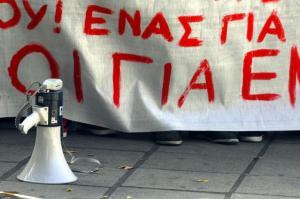 Πολυνομοσχέδιο: Τι ορίζει η διάταξη για την απεργία – Έντονες αντιδράσεις από συνδικάτα