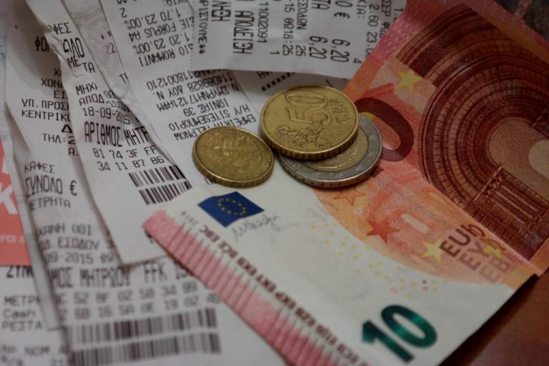 Φορολοταρία: Έγινε η κλήρωση του Ιανουαρίου! Δείτε τους νικητές | Newsit.gr