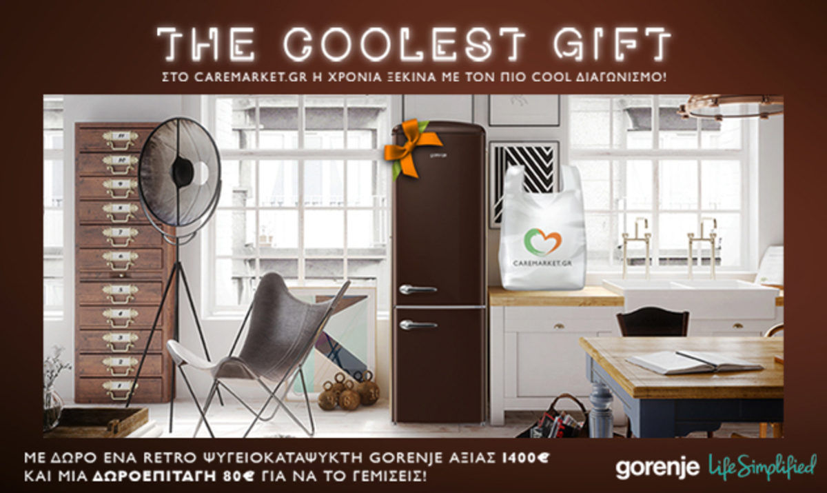 CareMarket, διαγωνισμός με δώρο ένα ψυγειοκαταψύκτη Gorenje! | Newsit.gr