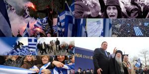 Συλλαλητήριο στη Θεσσαλονίκη για τη Μακεδονία: Χιλιάδες κόσμου, ελληνικές σημαίες και επεισόδια