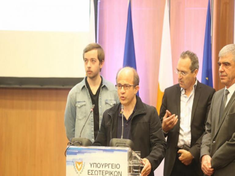 Συνέλαβαν υποψήφιο για τις προεδρικές εκλογές στην Κύπρο | Newsit.gr