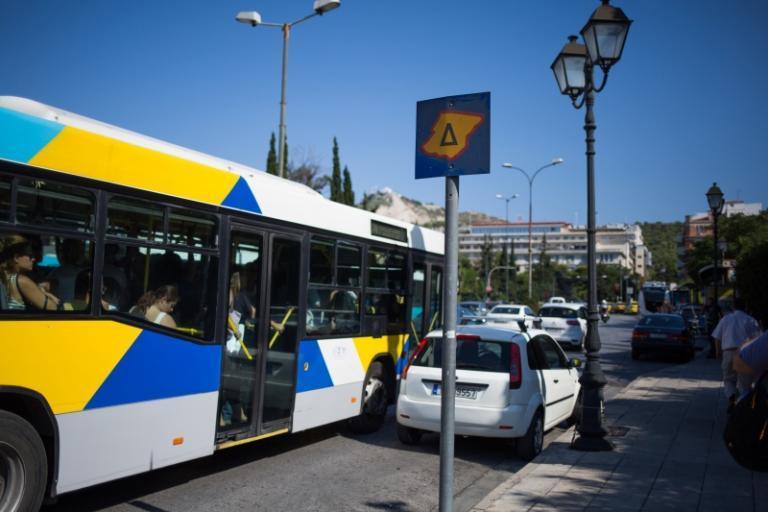 Χωρίς Δακτύλιο τη Δευτέρα λόγω της απεργίας στα ΜΜΜ | Newsit.gr