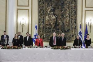 Σε φιλικό κλίμα και με ανταλλαγή φιλοφρονήσεων το δείπνο προς τιμήν του Προέδρου του Ισραήλ!