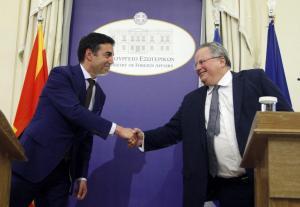 Στα Σκόπια οι προτάσεις Κοτζιά – «Προκρίνεται» το Γκόρνα Ματσεντόνια