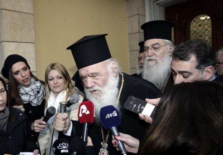 Σκοπιανό: Υψώνει λάβαρο η Διαρκής Ιερά Σύνοδος για την Μακεδονία – Σκληρή ανακοίνωση με αιχμές | Newsit.gr
