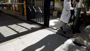Νοσοκομειακοί γιατροί: 24ωρη απεργία την Τετάρτη!