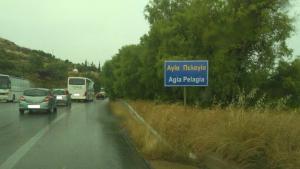 Σοβαρό τροχαίο με τραυματίες στην Κρήτη! Υπήρχαν και παιδιά στο ένα αυτοκίνητο