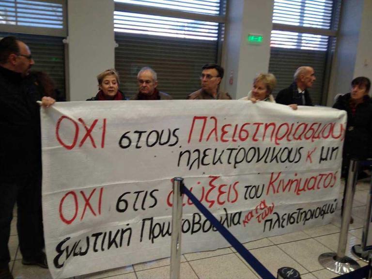 Παρέμβαση της Ένωσης κατά των πλειστηριασμών στα γραφεία της Eurobank
