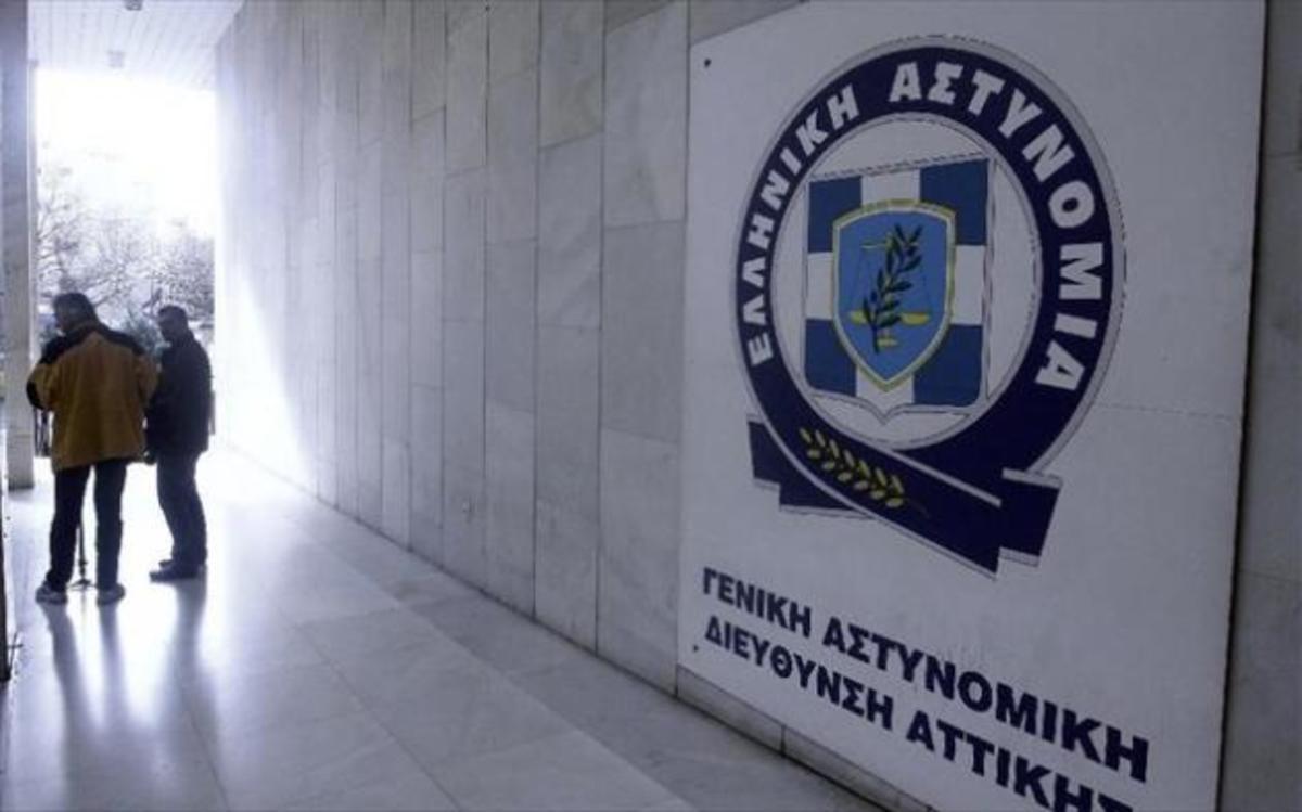 Κρίσεις Αστυνομία: Κρίθηκαν οι Ταξίαρχοι – Δείτε ποιοι προάγονται | Newsit.gr