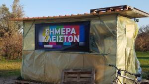 Χίος: Ανεπιθύμητοι για τους κατοίκους του Χαλκειού οι βουλευτές της Χρυσής Αυγής