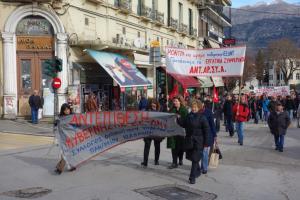 Ιωάννινα: Πορείες ενάντια στο πολυνομοσχέδιο [vid]
