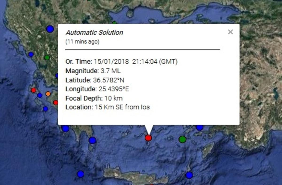 Σεισμός και στις Κυκλάδες – Ανάμεσα σε Ίο και Σαντορίνη το επίκεντρο! | Newsit.gr