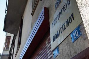Απεργούν Παρασκευή και Δευτέρα οι εργαζόμενοι του Υπουργείου Πολιτισμού