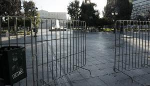 Κάγκελα παντού! Αδιάβατη η Αθήνα λόγω επίσκεψης του Προέδρου του Ισραήλ