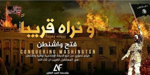 Οι τζιχαντιστές «κατακτούν» την Ουάσινγκτον – Προπαγανδιστικό video αλά… Χόλιγουντ