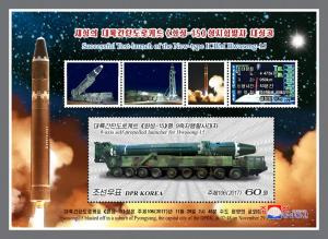 Τρόμος στην Ιαπωνία: Λάθος συναγερμός για εκτόξευση πυραύλου από τη Βόρεια Κορέα