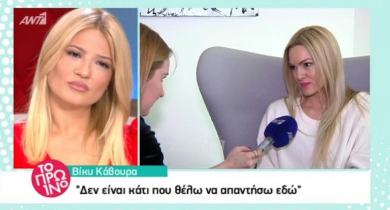 Βίκυ Κάβουρα: «Δεν θέλω να απαντήσω για τη συνεργασία μου με τον Μάνο Παπαγιάννη» | Newsit.gr