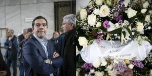 Τελευταίο αντίο στον Θοδωρή Μιχόπουλο – Απαρηγόρητος ο Αλέξης Τσίπρας