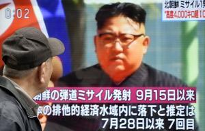 Βόρεια Κορέα: «Κήρυξη πολέμου ο πιθανός αποκλεισμός  σε καύσιμα»!