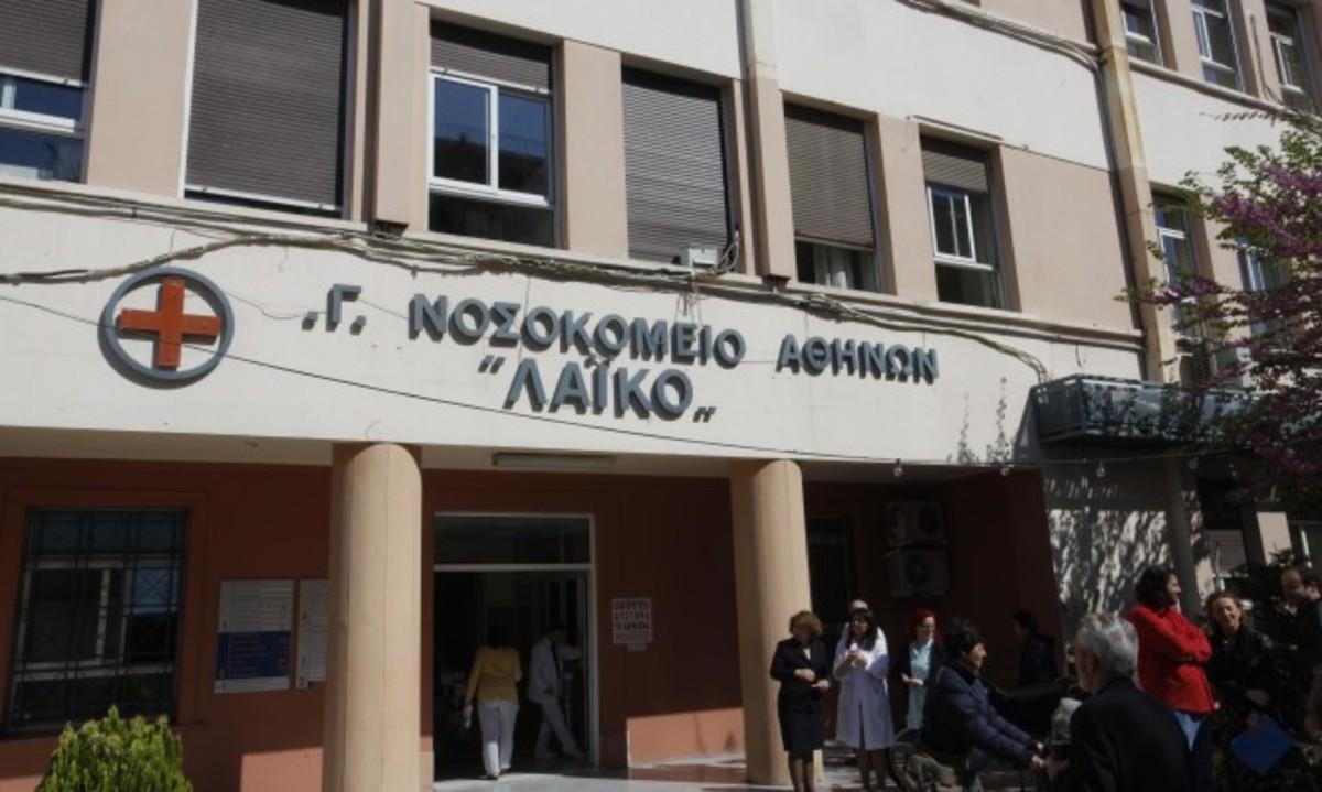 Επιτέθηκαν με γροθιές σε γιατρό στο Λαϊκό επειδή… περίμεναν πολύ ώρα! | Newsit.gr