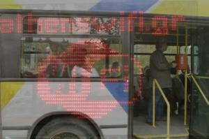 Δωρεάν Wi-Fi σε λεωφορεία, τρόλεϊ και τραμ
