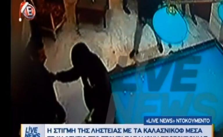 Βίντεο – ντοκουμέντο: Αδίστακτοι ληστές «μπούκαραν» με καλάσνικοφ σε καφενείο στο Ζεφύρι | Newsit.gr