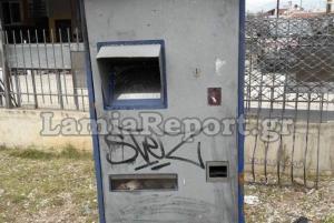 Λαμία: Έκλεψαν τον αυτόματο πωλητή εισιτηρίων από το ΤΕΙ [pics, vid]