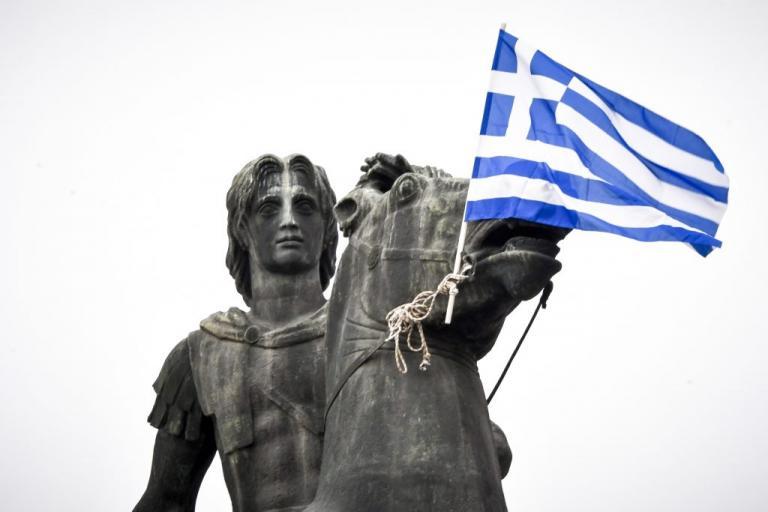 Επί ποδός 21 πόλεις της χώρας για τα συλλαλητήρια για την Μακεδονία – «Πυρετώδεις» προετοιμασίες | Newsit.gr