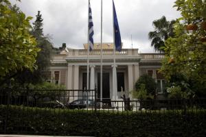 Μαξίμου σε Σαμαρά για το Σκοπιανό: Υπέπεσες σε θεσμικό ατόπημα!