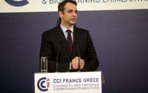 Μητσοτάκης: Έχει συμφωνηθεί η εποπτεία της Ελλάδας μετά την έξοδο από το τρίτο μνημόνιο