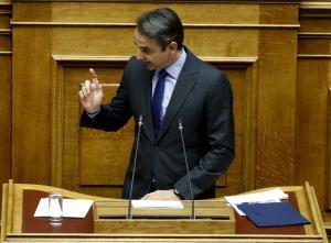Μητσοτάκης: Τρία χρόνια από τότε που ο Τσίπρας εξαπάτησε τους Έλληνες
