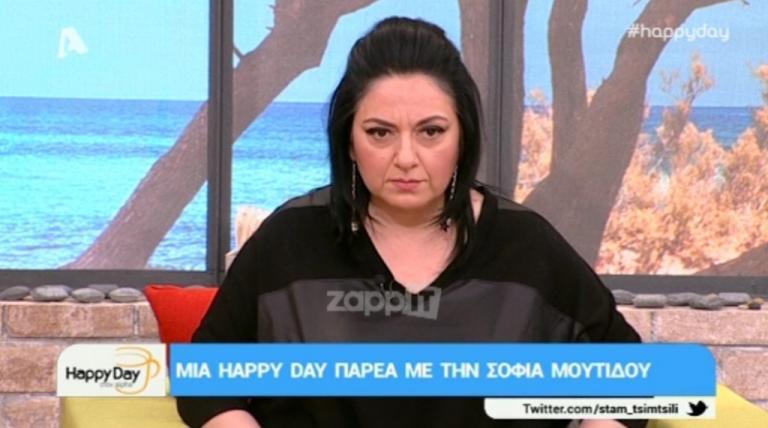 Σοφία Μουτίδου: «Πήγα να την δείρω στα καμαρίνια»! | Newsit.gr