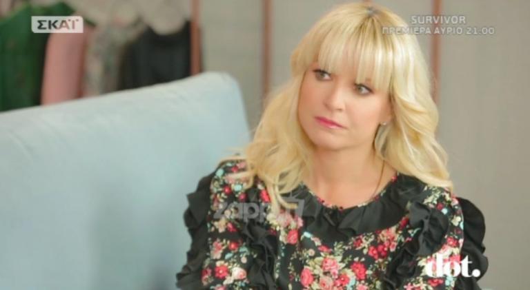 Συγκλόνισε η Μαρία Μπεκατώρου: «Θέλουμε παιδί αλλά… τα πολλά φάρμακα…» | Newsit.gr