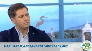 Αλέξανδρος Μπουρδούμης: Οι ερωτήσεις για την προσωπική του ζωή και η στιγμή αμηχανίας