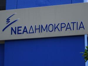 ΝΔ για υπόθεση Novartis: Οι μάρτυρες «οφείλουν να καταθέσουν όσα ισχυρίζονται, χωρίς κουκούλες, στη Βουλή»
