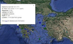 Σεισμός ταρακούνησε τη Λευκάδα