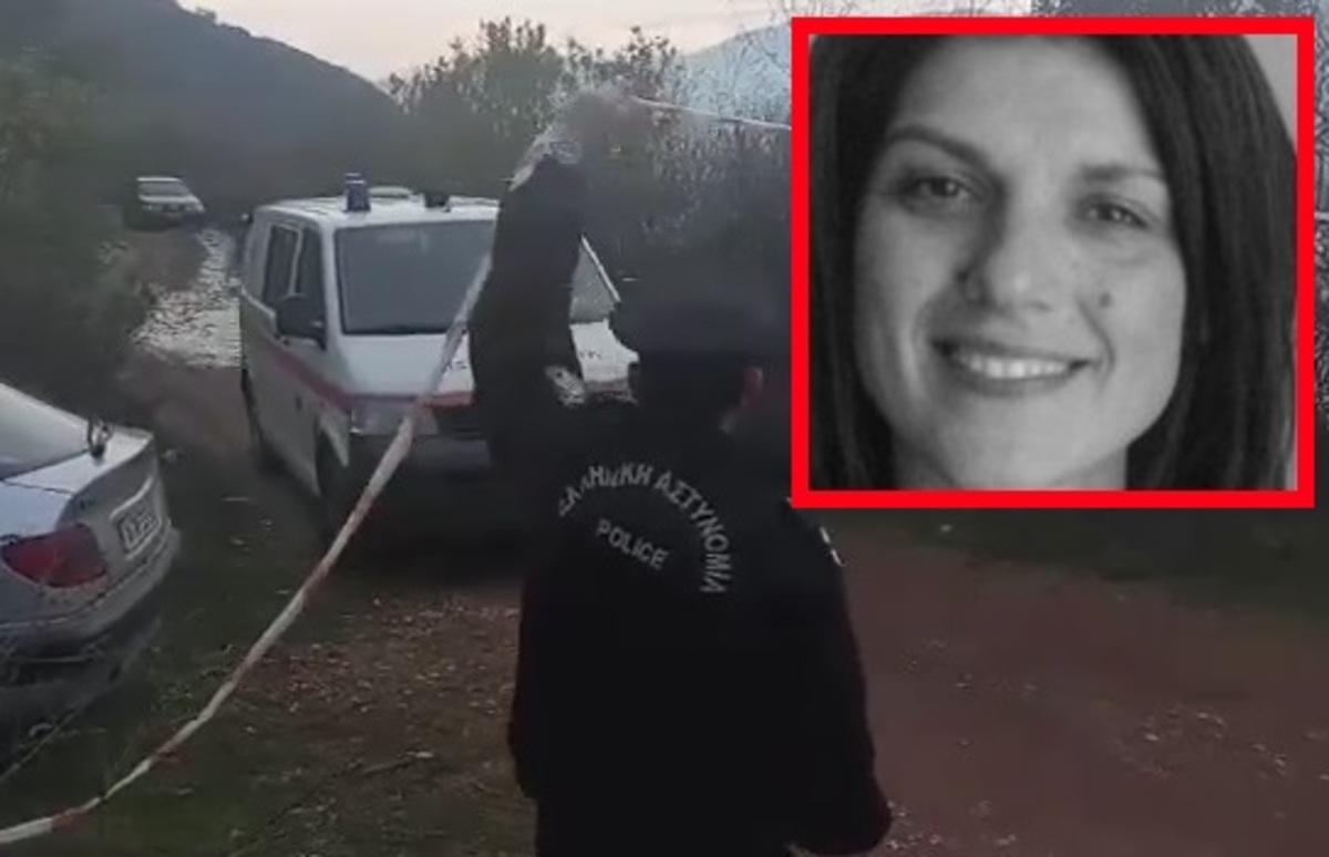 Νεκρή βρέθηκε η 44χρονη μητέρα που είχε εξαφανιστεί στην Αιτωλοακαρνανία | Newsit.gr