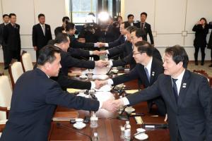 Νότια Κορέα – Βόρεια Κορέα: Θα ξεκινήσουν συνομιλίες εργασίας στις 15 Ιανουαρίου