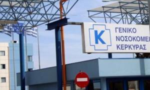 Κέρκυρα: Μήνυση κατέθεσε η διοίκηση του νοσοκομείου, μετά την προπηλάκιση γιατρού στα επείγοντα