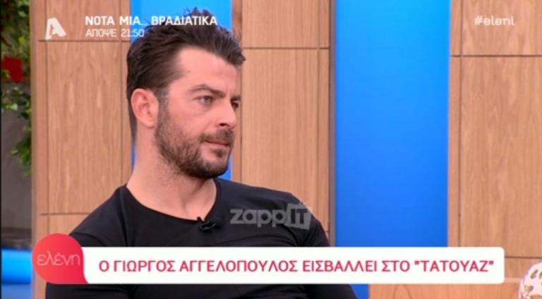 Δεν φαντάζεστε πώς ζει στην Αθήνα ο Γιώργος Αγγελόπουλος! | Newsit.gr