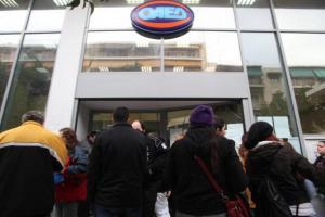 Αυξάνονται κι άλλο οι άνεργοι! 15.103 περισσότεροι στα μητρώα του ΟΑΕΔ τον Δεκέμβριο