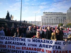 Απεργία: Συγκέντρωση και πορεία του ΠΑΜΕ στο κέντρο της Αθήνας