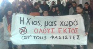 Συγκέντρωση κατά της Χρυσής Αυγής στη Χίο