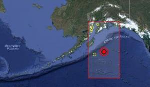 Σεισμός 8,2 Ρίχτερ στην Αλάσκα! Προειδοποίηση για τσουνάμι